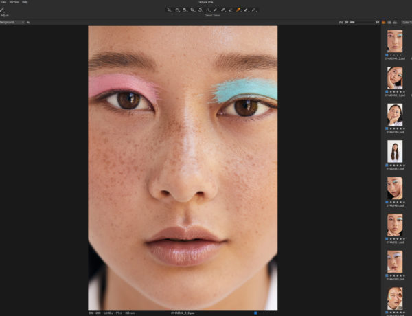 Is Capture One better than Lightroom